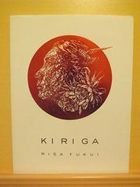 Kiriga_6