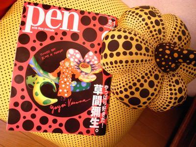 Pen_x_kusama_2